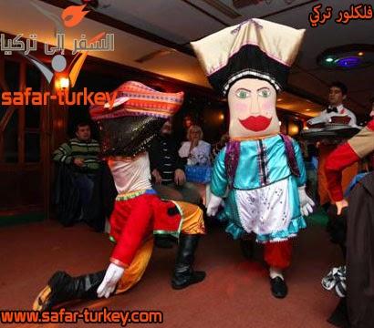 برنامج سياحي عائلي تركيا لمدة